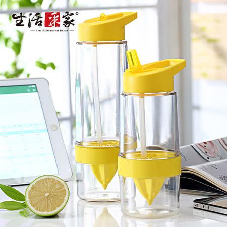【生活采家】KOK系列Tritan速鮮吸嘴檸檬杯(大+小)#9937