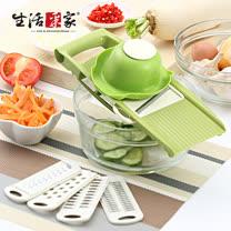 【生活采家】KOK系列手持式多功能刨切調理組#21024
