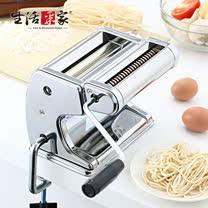 【生活采家】KOK系列手動單刀型七段壓麵/製麵機#21020