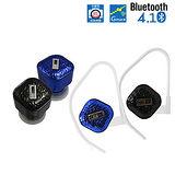 IS BL570 藍芽 4.1傳輸 藍牙耳機