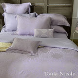 【Tonia Nicole】默伽迾天絲色織緹花4件式被套床包組(雙人)