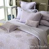【Tonia Nicole】默伽迾天絲色織緹花4件式被套床包組(加大)