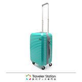 《Traveler Station》LOJEL 19.5吋GROOVE拉鍊箱-薄荷藍