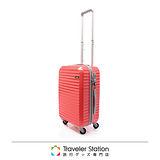 《Traveler Station》LOJEL 19.5吋GROOVE拉鍊箱-馬卡龍粉