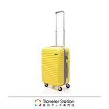 《Traveler Station》LOJEL 19.5吋GROOVE拉鍊箱-奶油黃