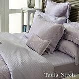 【Tonia Nicole】默伽迾天絲色織緹花4件式被套床包組(特大)
