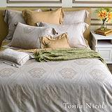 【Tonia Nicole】柏柏爾天絲色織緹花4件式被套床包組(雙人)