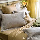 【Tonia Nicole】柏柏爾天絲色織緹花4件式被套床包組(特大)