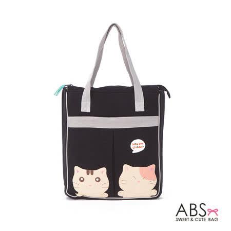 ABS貝斯貓 可愛貓咪拼布肩背包 (百搭黑) 88-101