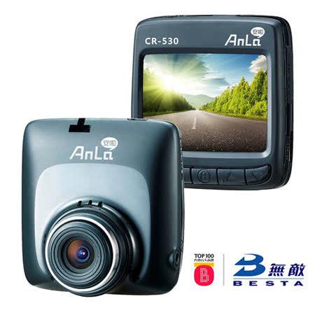 無行車紀錄器 前後敵AnLa安啦CR-530行車記錄器
