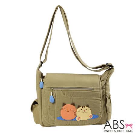 ABS貝斯貓 雞蛋貓翻蓋式 多格層拉鍊側背包 (卡其) 88-053