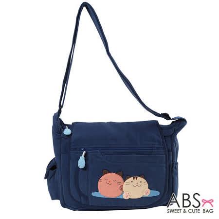 ABS貝斯貓 雞蛋貓翻蓋式 多格層拉鍊側背包 (海洋藍) 88-053
