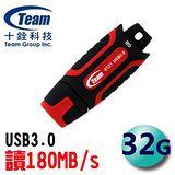 Team 十銓 32GB X121 USB3.0 180MB/s 隨身碟