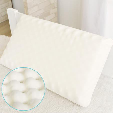 床之戀 台灣製舒適顆粒天然乳膠枕
