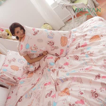 DUYAN《毛孩子旅行》雙人加大四件式薄被套床包組