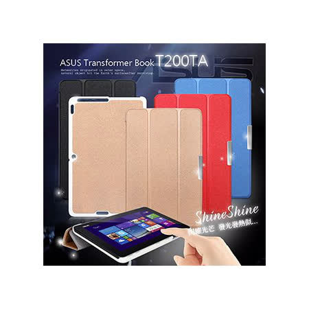 ASUS 華碩 Transformer Book T200TA / T200 法式糖絲紋 超薄三折磁扣皮套