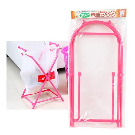 【KM生活】戶外居家輕巧折疊式垃圾袋掛架(顏色隨機)