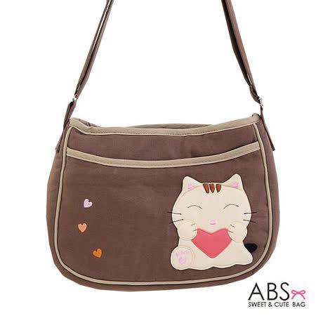 ABS貝斯貓 Love Cat 拼布多隔層小肩背包 側背包 (咖啡) 88-125