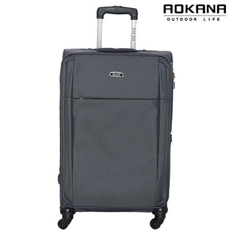 【AOKANA奧卡納】28吋BELEO系列 行李箱 商務箱(灰色102-003A)
