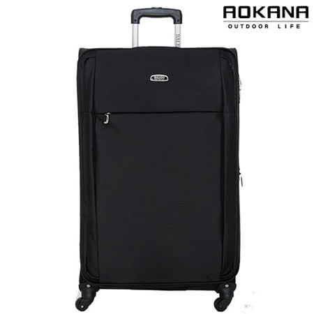 【AOKANA奧卡納】24吋BELEO系列 行李箱 商務箱(黑色102-003B)