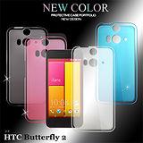 VXTRA  HTC Butterfly 2 蝴蝶2 B810x 時尚磨砂質感 糖果色保護殼