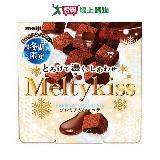 明治MELTYKISS奶油巧克力60g