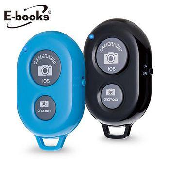 E-books N16 無線藍牙 自拍器