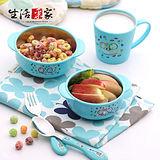 【生活采家】優質304不鏽鋼兒童雙層隔熱餐具5件組(藍)#31003