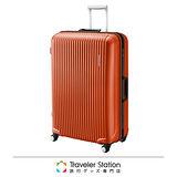 《Traveler Station》CROWN 26吋經典線條鋁框拉桿箱-金橘色