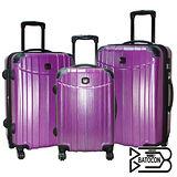 BATOLON寶龍時尚髮絲紋輕硬殼箱3件組(紫)
