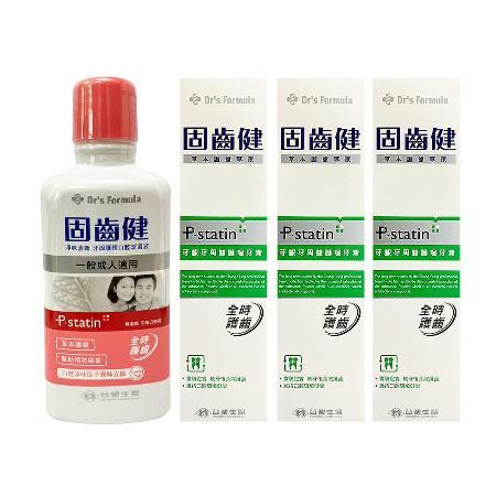 【台塑生醫】牙周護理-口腔護理牙齒保健4件組(成人口腔潔菌液*1入+雙護理牙膏*3入)