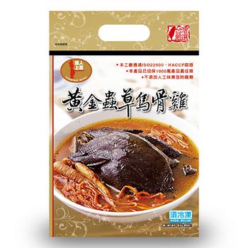 達人上菜黃金蟲草烏骨雞2300g+-5%/袋(年菜)
