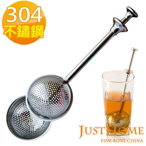 ~Just Home~^#304不銹鋼圓型濾茶器