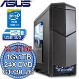 華碩B85平台【銀河聖騎】Intel第四代i3雙核 GT730-2G獨顯 1TB燒錄電腦