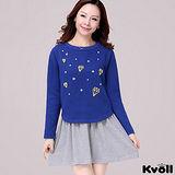 【KVOLL大尺碼】藍色鑽石星星二件式連衣裙