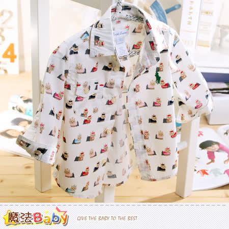魔法Baby~幼兒長袖襯衫~k38118