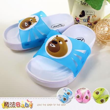 (購物車)魔法Baby~兒童拖鞋~sh5199
