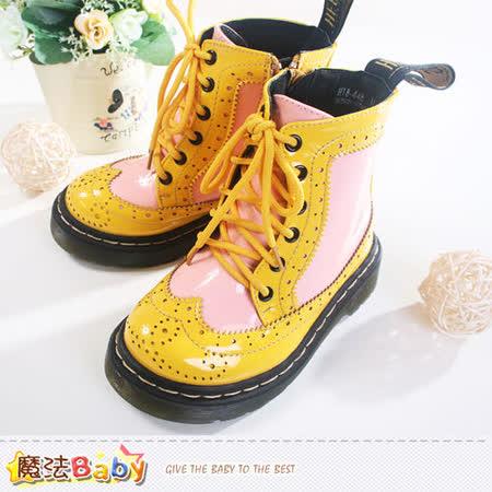 (購物車)魔法Baby~馬汀大夫款學院風高筒靴 童鞋~sh5229