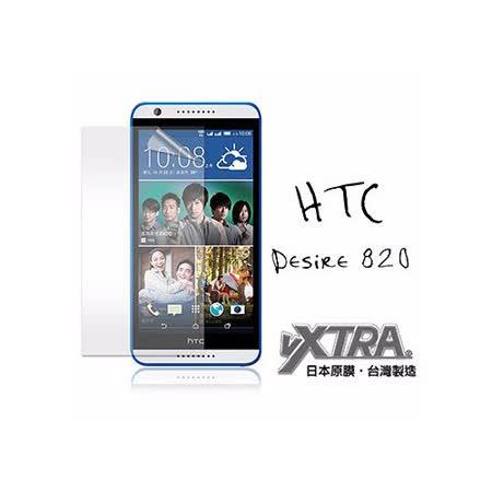 VXTRA 宏達電 HTC Desire 820 / D820u 高透光亮面耐磨保護貼