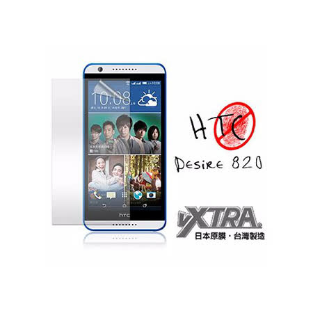 VXTRA 宏達電 HTC Desire 820 / D820u 防眩光霧面耐磨保護貼