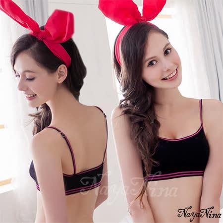 【Naya Nina】玩色!輕量細肩運動內衣S-XL(黑)