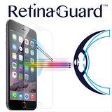 RetinaGuard 視網盾 iPhone6 Plus (5.5吋) 眼睛防護 防藍光玻璃保護膜
