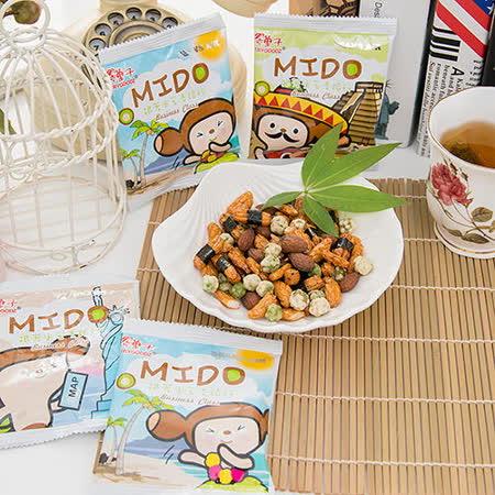翠果子 MIDO航空米果(商務艙25包組)
