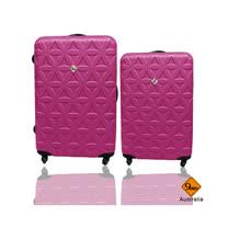 Gate9花花系列ABS霧面行李箱24+20吋兩件組