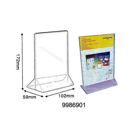 【迪多 deflect-o】9986901 Y型標示架/目錄架/展示架 (直式)