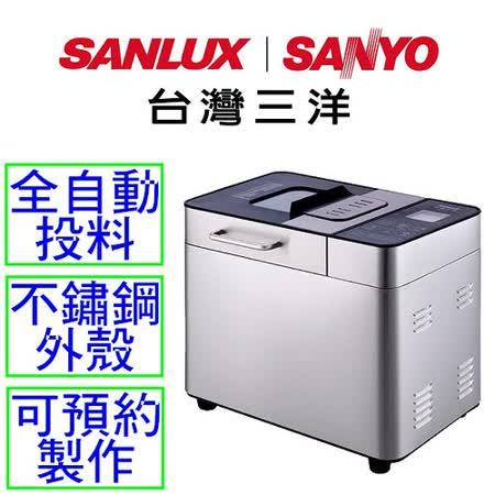 【部落客推薦】gohappy 線上快樂購台灣三洋SANLUX製麵包機(SKB-8202)評價好嗎新竹 百貨 公司