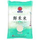 三好鮮禾米2.8kg