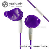 Yurbuds 入耳式附麥運動耳機 inspire talk women 紫 AYUR-029