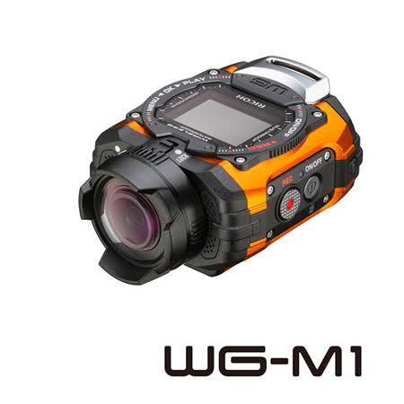 RICOH WG-M1 防水運動型攝影機【公司貨】