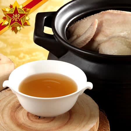 【五星御廚養身宴】樟芝滴雞精 -10包